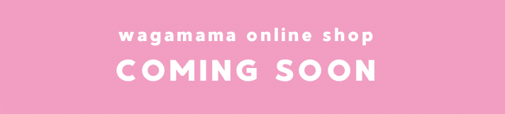 wagamama works online shop